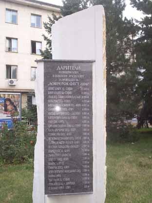 Паметник-фактура