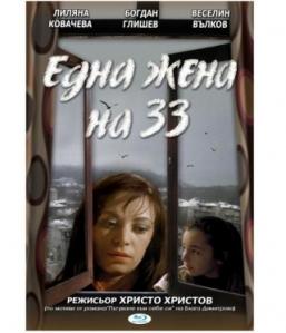 edna-jena-33