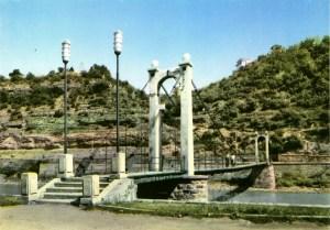 въжен мост ловеч биг