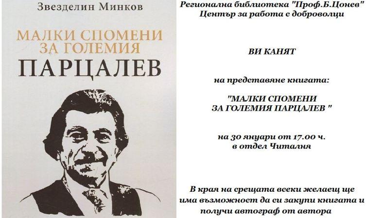 Parcalev (1)