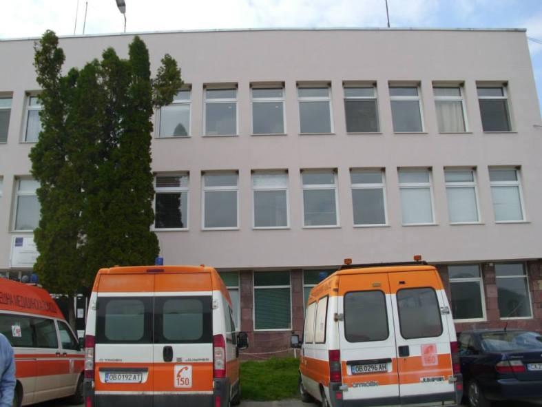 teteven bolnica