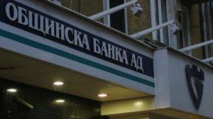 obshtina-36015