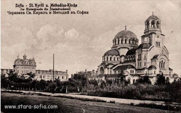 xram_kiril_metodii