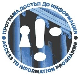 logo_aip1
