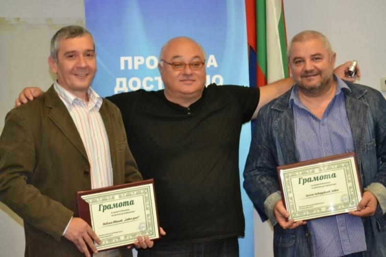 Досега в Ловеч за активност са отличени Павлин Иванов, Цветан Тодоров и Данчо Заверджиев